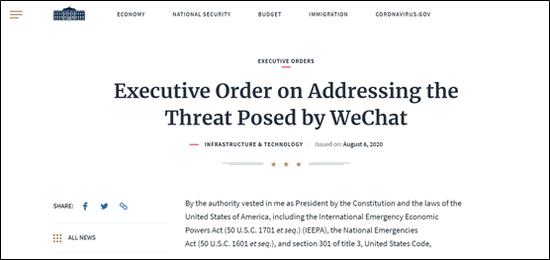 白宫发布针对微信的禁令,图源:白宫新闻发布官网