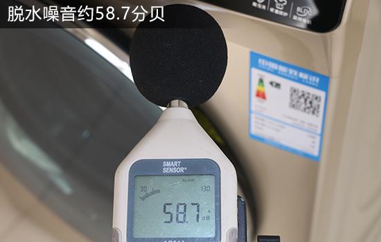 脱水过程中的噪音测试