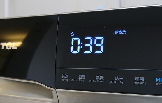 """选择洗衣机""""混合洗""""程序"""