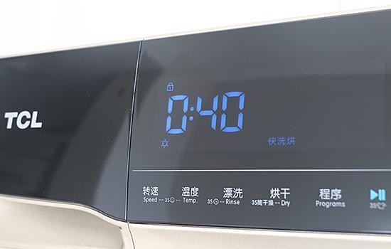 """选择洗衣机""""快洗烘""""程序"""