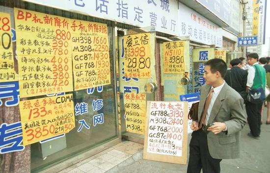 2001年,市场上BP机、手机盛走。/图虫创意