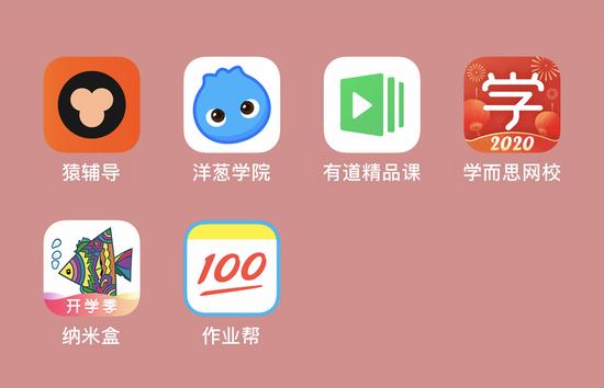 学习不能停,六大热门在线教育App体验