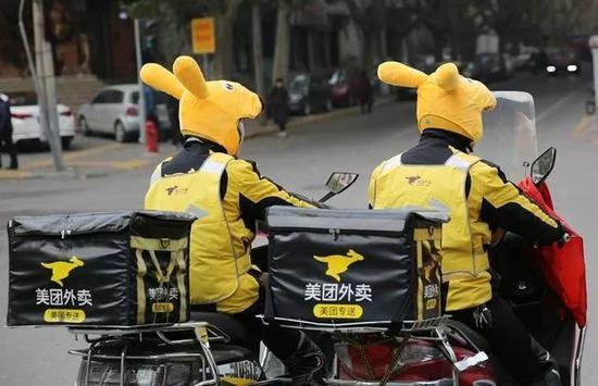 美团外卖骑手 图源:网络