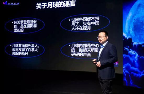 演讲嘉宾郑永春:《到玉环的背面看一看》