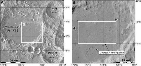 图片表明:嫦娥四号能够的着陆点 图片来源:网络