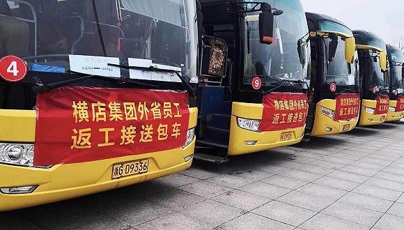 图片来源:横店影视城官方微博