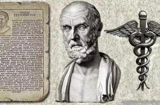 希波克拉底和他的秃头