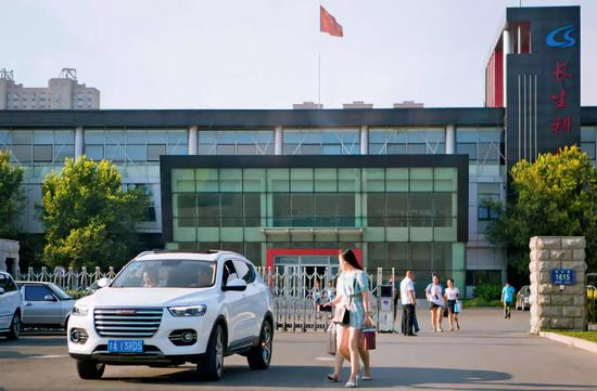 11月16日,深交所宣布 启动对长生生物庞大 作凶强制退市机制。 图/视觉中国
