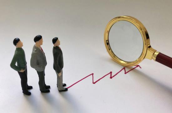 人民日报:国际人士积极评价新中国成立70年成就