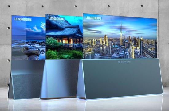 LG未来将推出易拉宝类型的电视