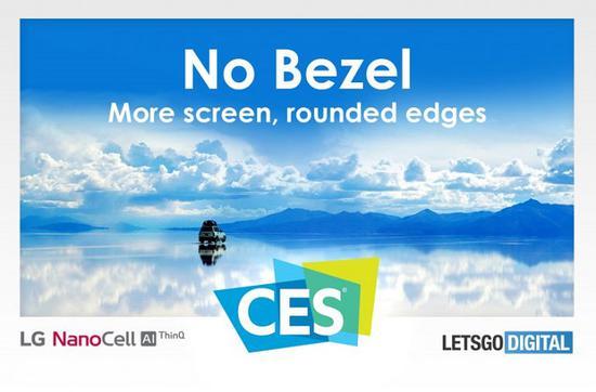 LG OLED曲邊電視屏幕新專利或將在CES 2...