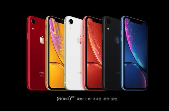 ▲ iPhone XR。