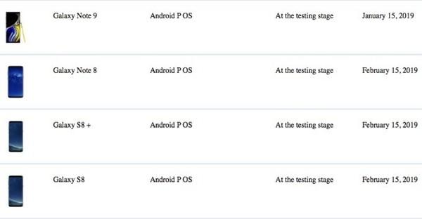三星Android 9升级计划