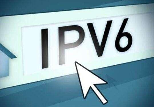IPv6部署提速