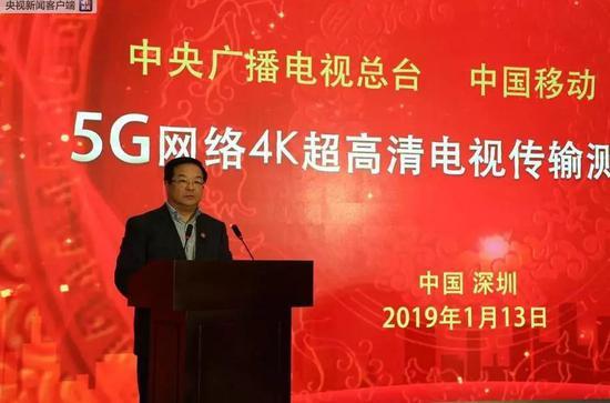 中國移動通信集團有限公司副總經理李正茂致辭
