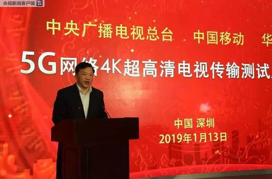 中宣部副部长、中央广播电视总台台长慎海雄致辞