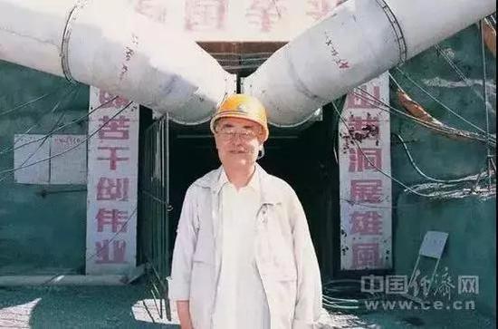 1969年,于敏带领团队在平洞试验场开启了核武器研究的新征程(图片来源:中国经济网)
