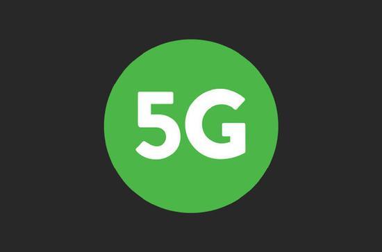 5G(圖源網)