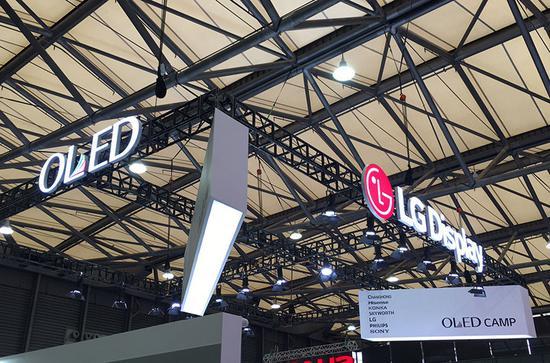 LG裁員重組,加快轉向OLED的步伐