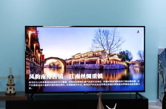 2020年双11电视市场总结 五大细节看彩电行业现状