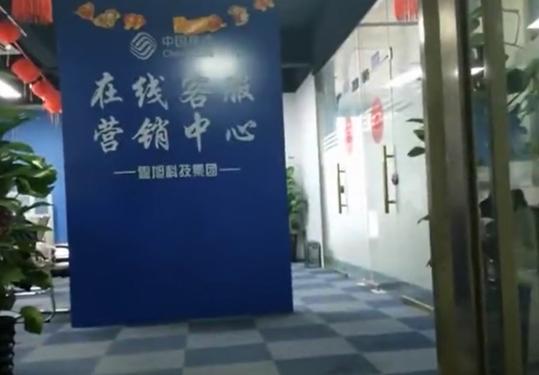南宁霆旭科技集团