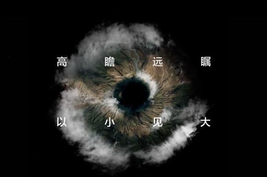 大疆发布会定档8.23 二代Mavic Pro将至?