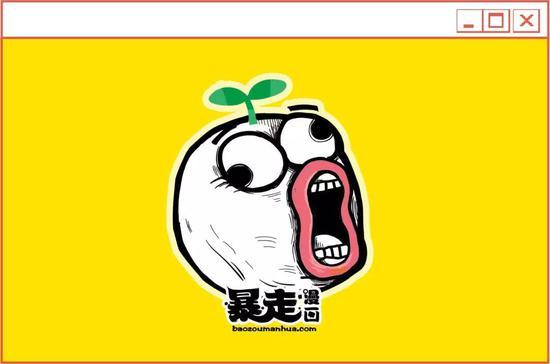 △ 在中国它甚至发现了暴走漫画。1.8亿人民币买一个项目的海外发行权,这生意只有网飞敢做