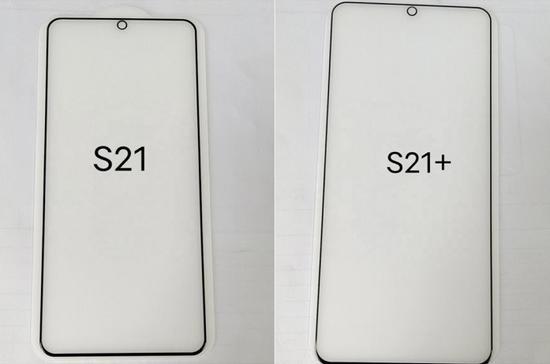 泄露的保护贴膜暗示三星S21采用了平面显示屏