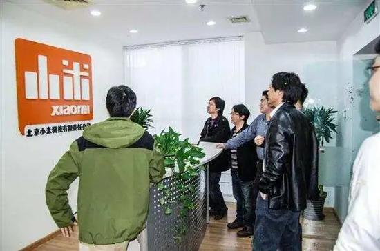 小米成立 图片来源:小米公司