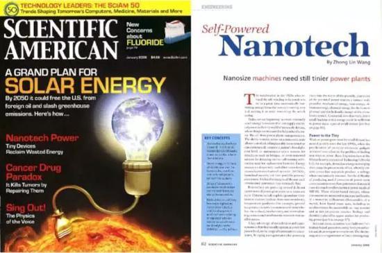 """在。2008年这期《科学美国人。》上,王中林首次挑出""""self-power""""这一切念。"""