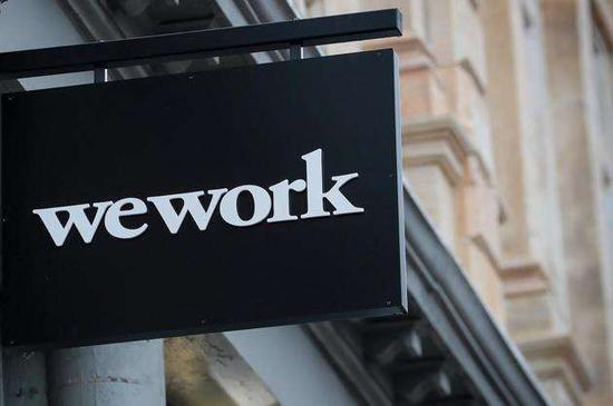 WeWork推迟IPO 认为市场估值要远低于私募的估值