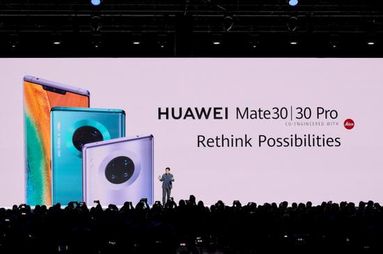华为今日推出旗舰手机Mate30系列,搭载全球首颗商用旗舰5G SoC