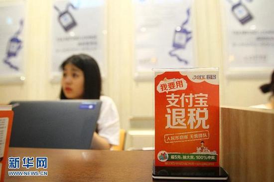 中国移动支付应用场景 图片来源:新华网