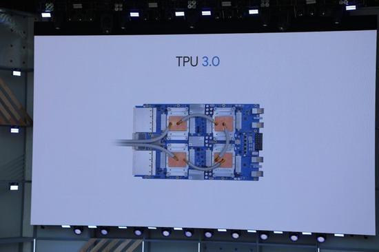 谷歌TPU3.0芯片