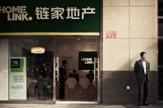 链家集团董事长左晖。 摄影:邓攀