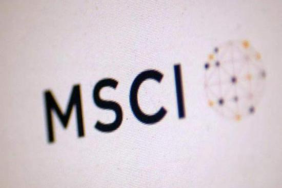 MSCI明确小米目前没有资格纳入指数,因同股不同权