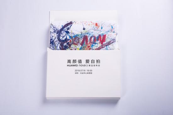 华为nova 3邀请函