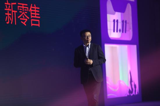 天猫总裁靖捷:今年的天猫'双11'将是新零售的全球化时刻
