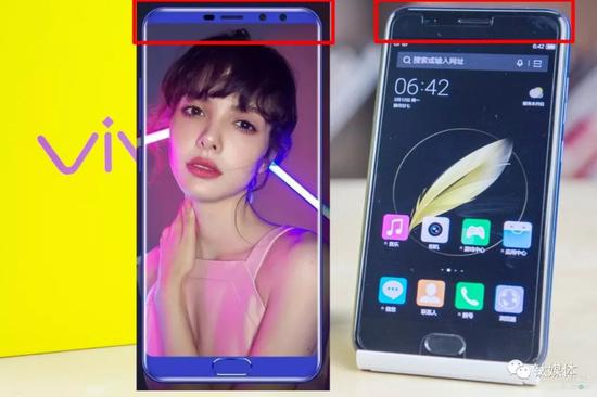 左图:宣传效果 右图:到手实拍(红框内顶部传感器等明显不同)