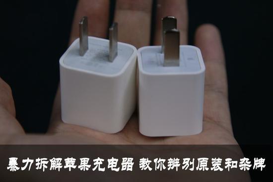 苹果iPhone X(双4G)