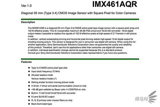 或用索尼IMX461传感器富士GFX100s细节曝光|富士|传感器|参数_