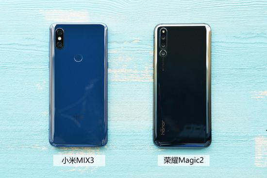 ▲荣耀Magic2/幼米MIX3背面设计