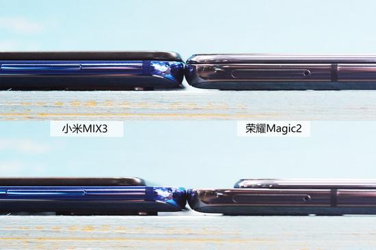 ▲幼米MIX3稍微比荣耀Magic2厚一些