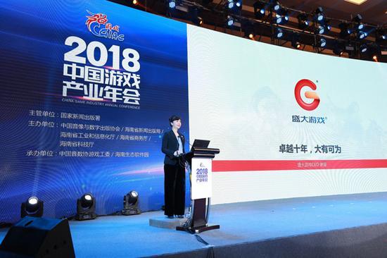 盛大游玩CEO 谢斐在中国游玩产业年会发外演讲