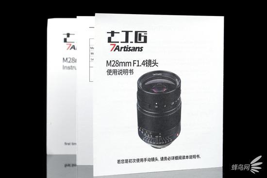 七工匠M28mm F1.4镜头行使表明书