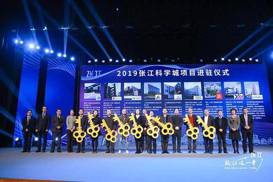 IBM亚博登录上海总部等28个项目入驻张江 总投资上百