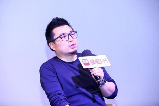蜻蜓FM全场景业务生态总经理朱侃(图片来源于企业)