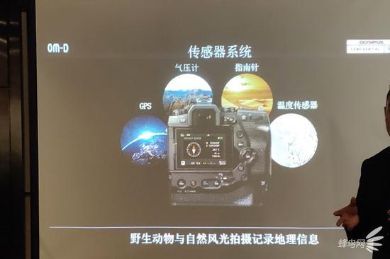奥林巴斯E-M1X拥有强大的传感器系统