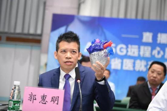(图据广州日报)
