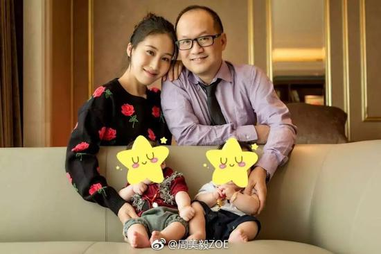 郑刚和周毅也曾一家四口其乐融融。图/来自周毅微博